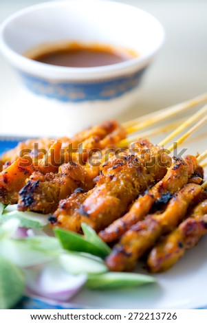Chicken Satay (Singapore).  - stock photo