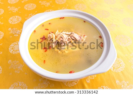 chicken soup with ginseng and chinese herb stewed together - stock photo