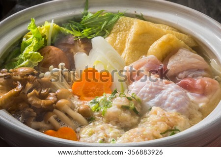 """white_cabbage_stew"""" Stock Photos, Royalty-Free Images & Vectors ..."""