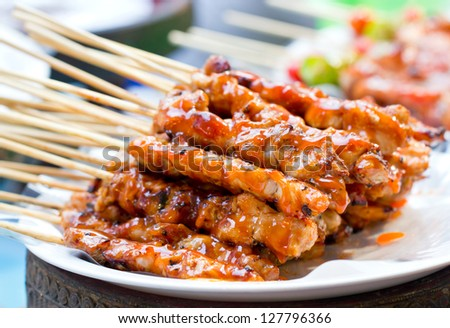 Chicken teriyaki, Japanese food. - stock photo