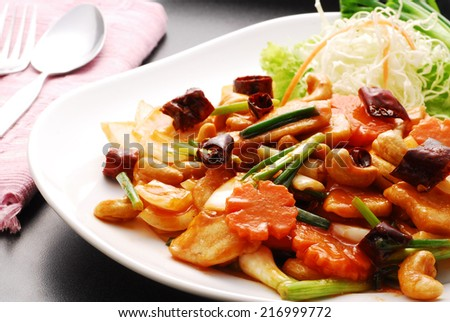 Chicken with cashew nut