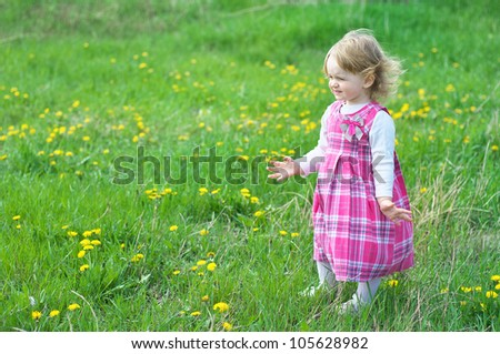 child in the park - stock photo