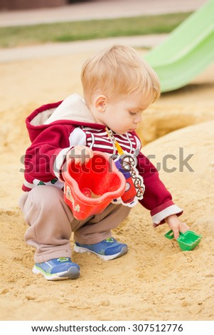 child on the playground - stock photo