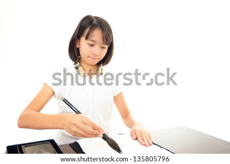 Child Studying - stock photo