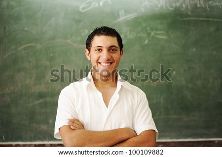 Children at school classroom - stock photo