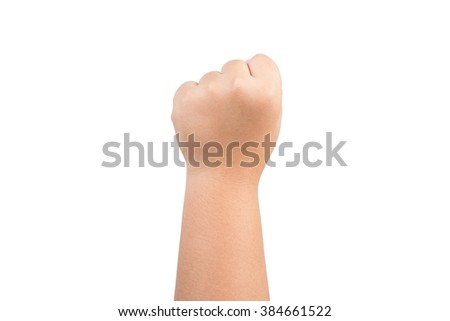 children hand up isolated on white background - stock photo