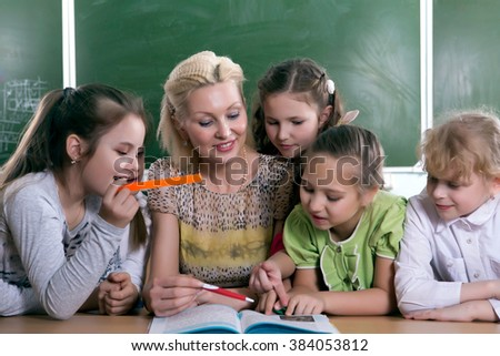 Children in school are educated, they are fun and carefree