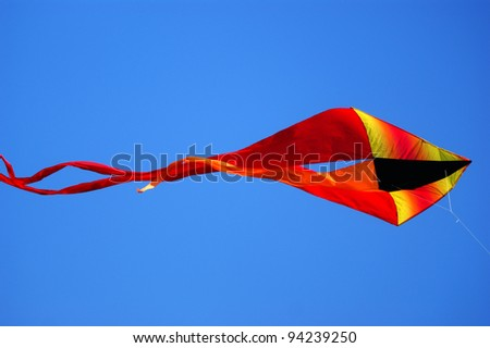 children's games, kite flying