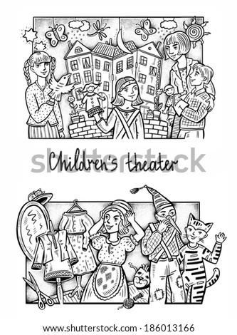 Children's Theatre - stock photo