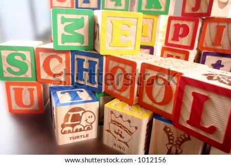 Childrens Blocks - stock photo
