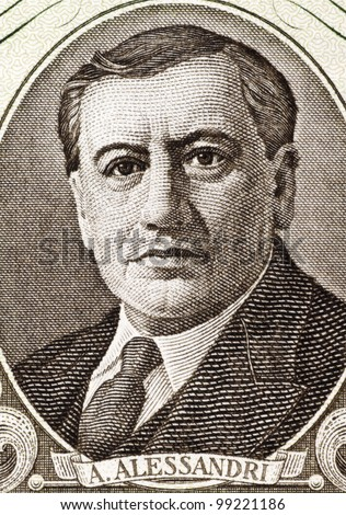 CHILE - CIRCA 1964: Arturo Alessandri (1868-1950) on 50 Escudos 1964 Banknote from Chile. Chilean politician who served twice as the President of Chile.