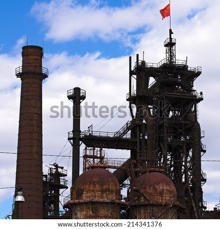 Chimney of industry plant. Pollution.