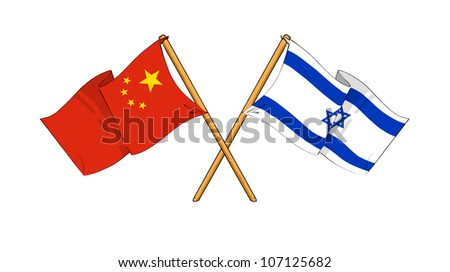 China and Israel alliance and friendship - stock photo