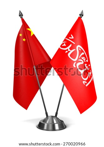 China and Waziristan - Miniature Flags Isolated on White Background. - stock photo