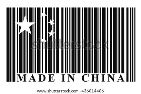 China barcode flag