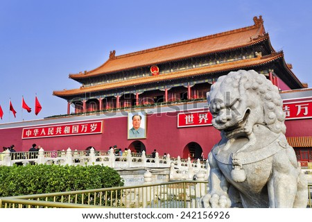 "CHina Beijing Tiananmen gate entrance to Forbidden city with stone monument lion. Chinese placards: ""Long Live the People's Republic of China"",  ""Long Live the Great Unity of the World's Peoples""."