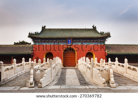 China capital city Beijing - Garden of Heaven national landmark. Front view of a gate, tower and entrance to one of its temples - stock photo