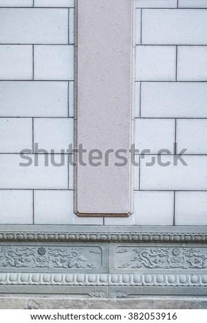 China cement brick wall - stock photo