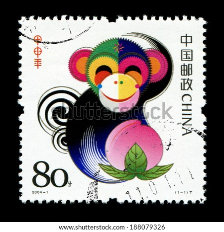 CHINA - CIRCA 2004: A postage stamp printed in China shows 2004 Lunar Year of the Monkey.The Monkey is one of the 12-year cycle of animals which appear in the Chinese zodiac,circa 2004.  - stock photo