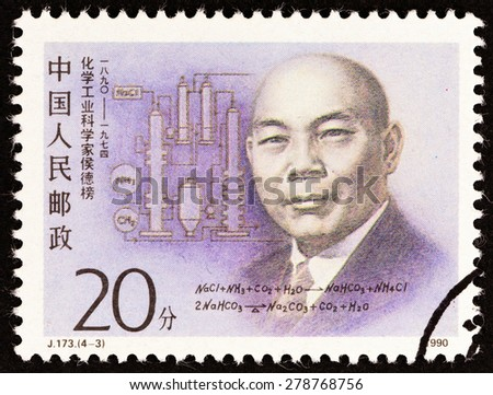 """CHINA - CIRCA 1990: A stamp printed in China from the """"Scientists """" issue shows chemist Hou Debang, circa 1990.  - stock photo"""