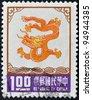 CHINA - CIRCA 1988: A stamp printed in China shows a dragon, circa 1988 - stock photo