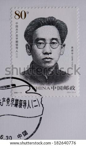 CHINA - CIRCA 2006:A stamp printed in China shows image of China 2006-14 Early Leader of Communist Party stamps peng pai deng zhognxia wang hebo gao junyu  su zhaozhen,circa 2006 - stock photo