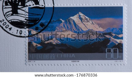 CHINA - CIRCA 2004:A stamp printed in China shows image of China 2004-24 Frontier Scenes of China Stamps Landscape Mountain Qomolangma,circa 2004 - stock photo
