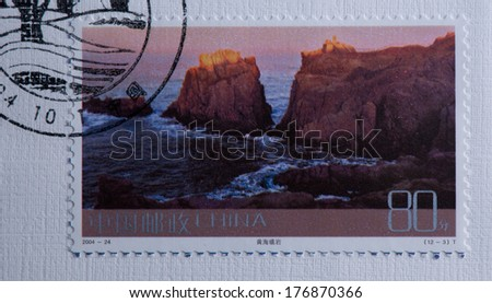 CHINA - CIRCA 2004:A stamp printed in China shows image of China 2004-24 Frontier Scenes of China Stamps Landscape Reefs in the yellow sea,circa 2004 - stock photo