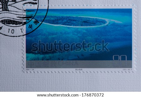 CHINA - CIRCA 2004:A stamp printed in China shows image of China 2004-24 Frontier Scenes of China Stamps Landscape Xisha islands,circa 2004 - stock photo