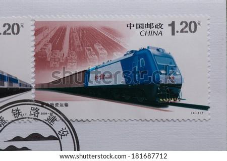 CHINA - CIRCA 2006:A stamp printed in China shows image of China 2006-30 Harmonious Railway Construction Stamps,circa 2006 - stock photo