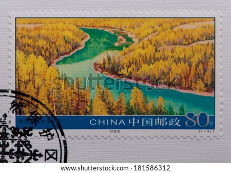 CHINA - CIRCA 2006:A stamp printed in China shows image of China 2006-16 Kanasi Nature Reserve Stamps - Lake Tree,circa 2006 - stock photo
