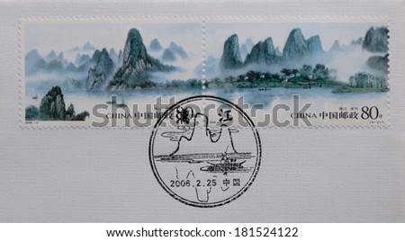 CHINA - CIRCA 2006:A stamp printed in China shows image of China 2006-4 Lijiang Li River Guilin stamps,circa 2006 - stock photo