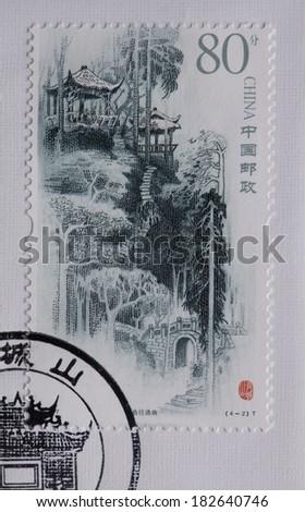 CHINA - CIRCA 2006:A stamp printed in China shows image of CHINA 2006-7 Qingcheng Mountain heritage,circa 2006 - stock photo