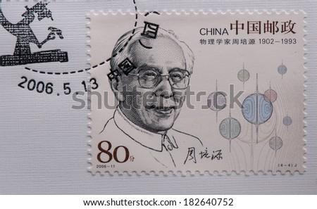 CHINA - CIRCA 2006:A stamp printed in China shows image of China 2006-11 Scientists of Modern China Stamps liang xi mao yisheng yan jici zhou peiyuan,circa 2006 - stock photo