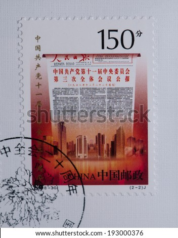 CHINA - CIRCA 1998:A stamp printed in China shows image of China 1998-30 20th Ann of 3rd Plenary Session 11th Communist Party Stamp Deng Xiaoping,circa 1998 - stock photo