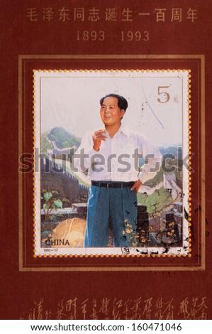 CHINA - CIRCA 1993:A stamp printed in China shows image of Mao zedong,circa 1993 - stock photo