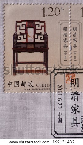 CHINA - CIRCA 2011:A stamp printed in China shows image of Ming Qing Furniture,circa 2011