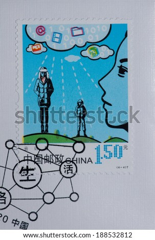CHINA - CIRCA 2014:A stamp printed in China shows image of Network Life Special Stamps issued by China Post on April 20,2014 titled - Cloud Computing,circa 2014 - stock photo