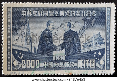 CHINA - CIRCA 1950: A stamp printed in China shows Joseph Stalin and Mao Tse-Tung, circa 1950 - stock photo