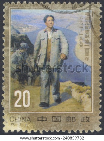 CHINA - CIRCA 1993: A stamp printed in China shows portrait of Mao Zedong (1893-1993), circa 1993 - stock photo