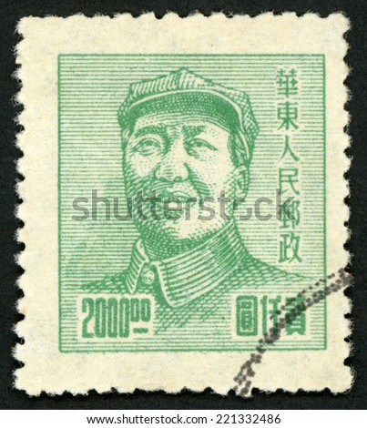 CHINA - CIRCA 1949: post stamp printed in China shows Mao Tsetung (Zedong) in uniform; leader, chairman of communist party; Scott 5L90 A8 2000 yuan emerald green, circa 1949 - stock photo