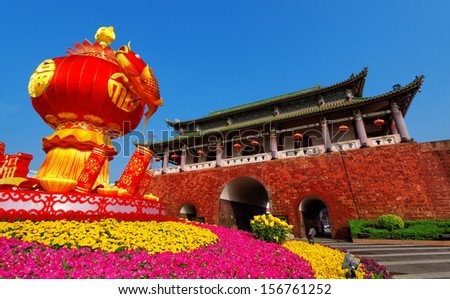 China city gate - stock photo