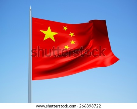 China 3d flag floating in the wind with a blue sky in the background