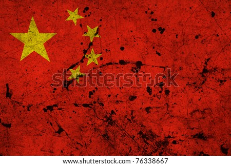 China dirty old grunge flag - stock photo