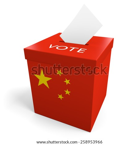 China election ballot box for collecting votes - stock photo