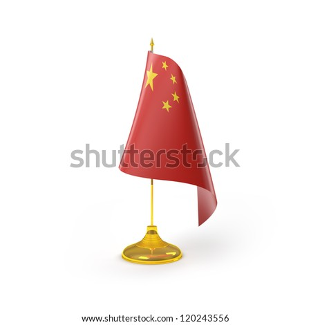 China Flag Detail Render - stock photo