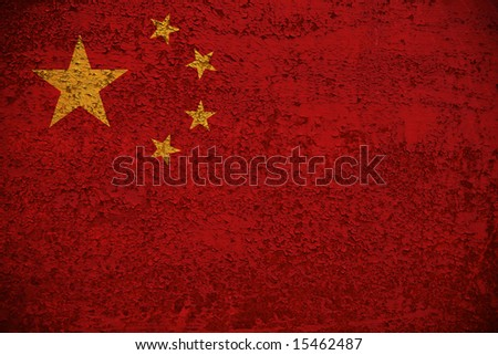 China Flag. Flag series - see more in my portfolio. - stock photo
