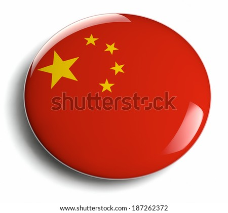 China flag icon. Clipping oath included. - stock photo