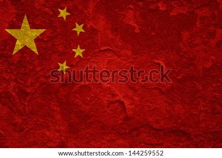 China flag on grunge background - stock photo