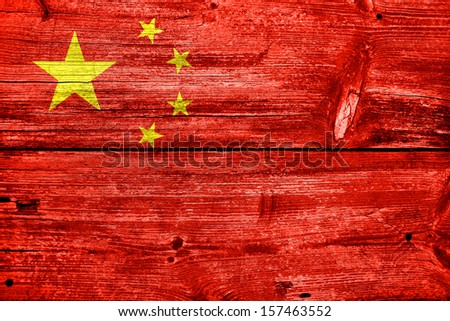 China Flag painted on old wood plank texture